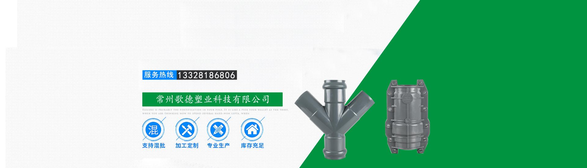 pvc-u化工管材产品图片